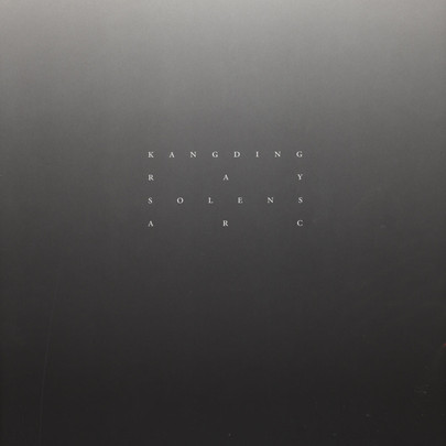 cover-kangding-ray-solens-arc